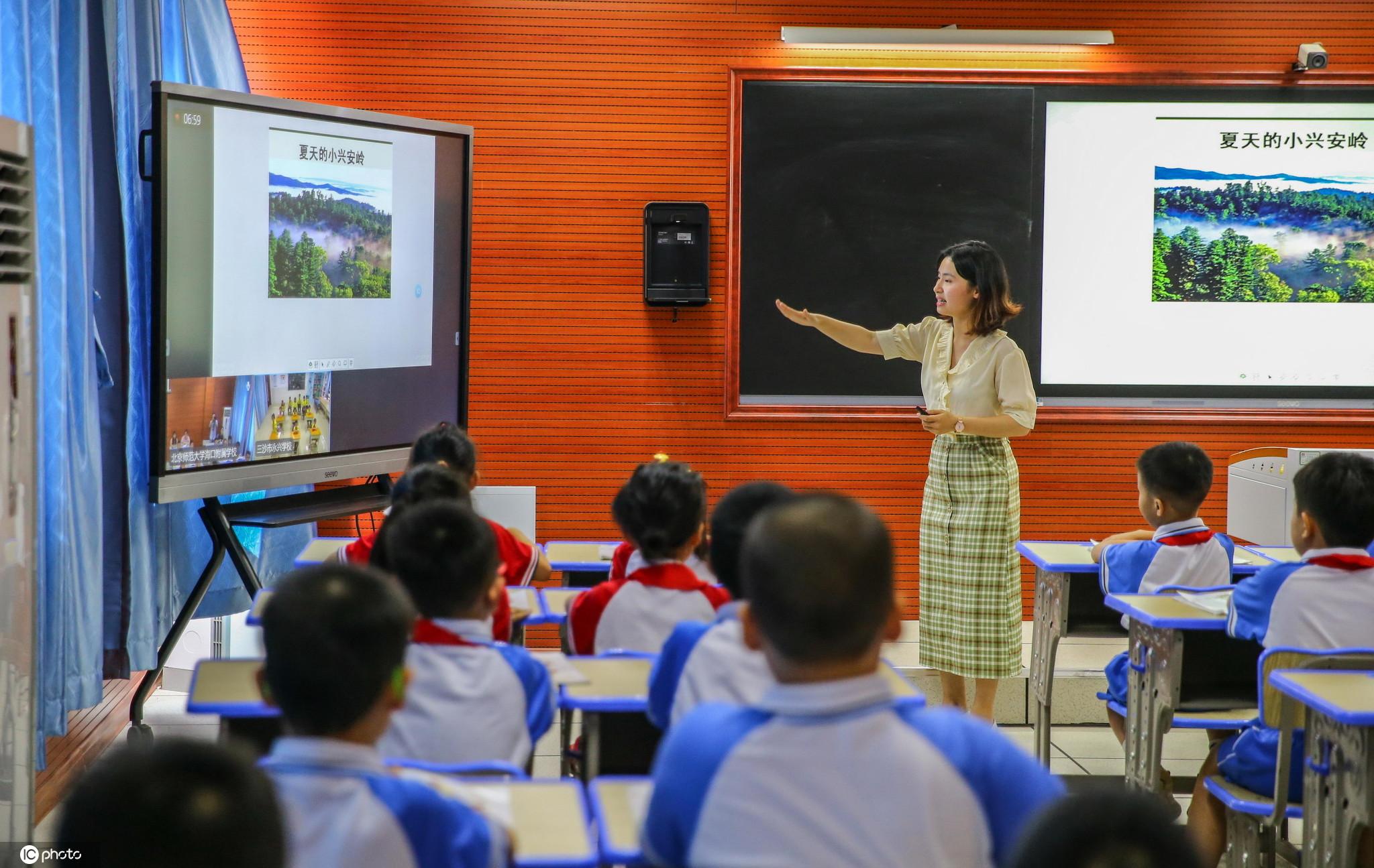 欧宝官网:三沙海口两地学生通过5G同上一堂课