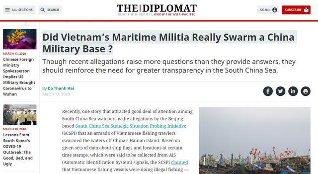"""""""越南渔船包围中国海军基地""""?美媒:越南最不希望做的"""