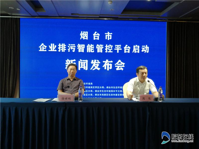 胶东在线8月15日讯 烟台达内科技