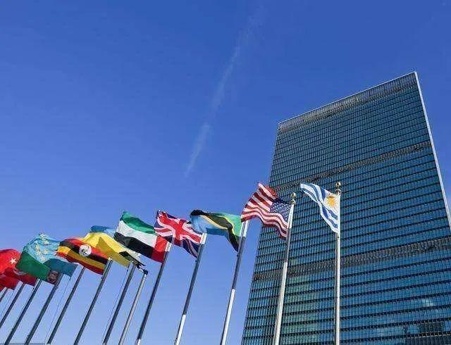 联合国总部大楼(图源:网络)