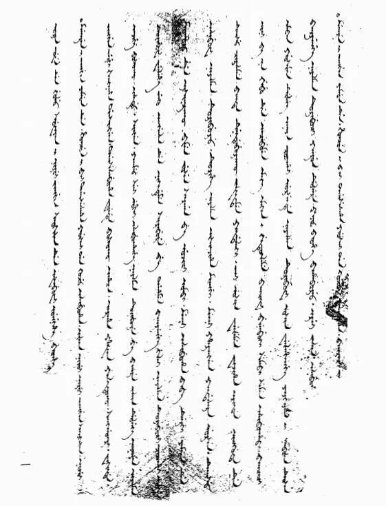 上图_ 珲春副都统衙门档(影印本) 里的满文记载