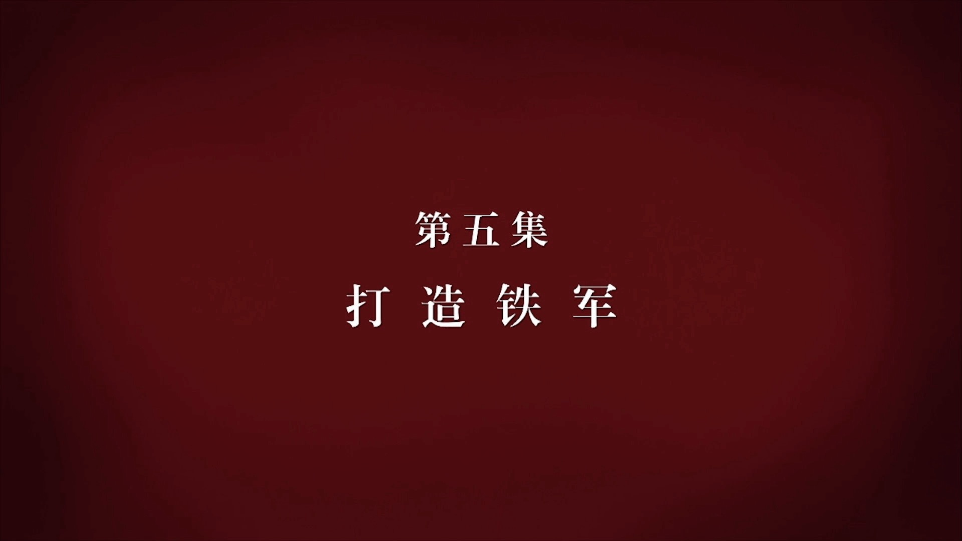 邊反腐邊腐敗 省紀委領導唆使涉案人強硬對抗調查