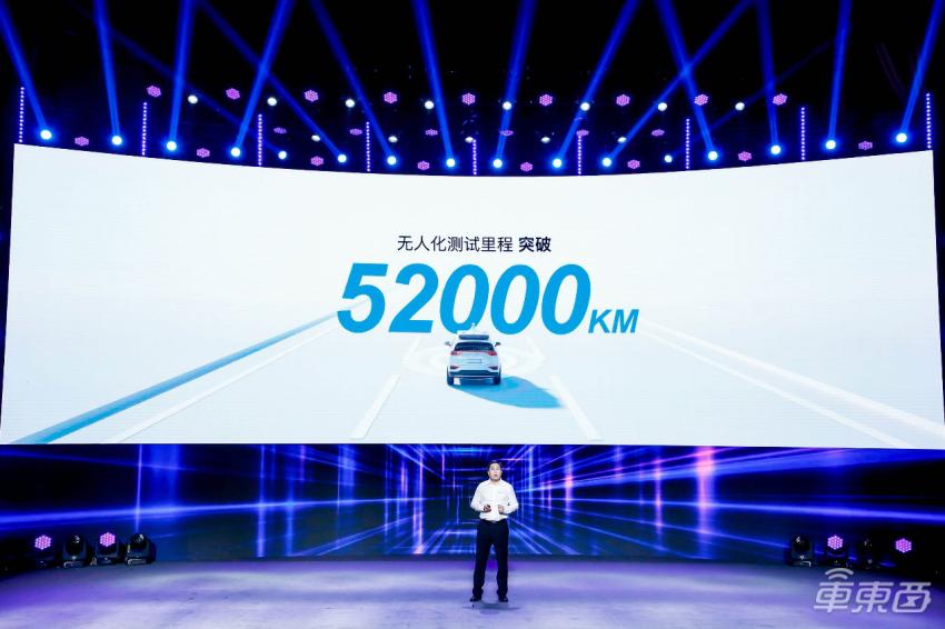小鹏自动驾驶负责人:激光雷达成本并非不可接受,将带着供应商过车规