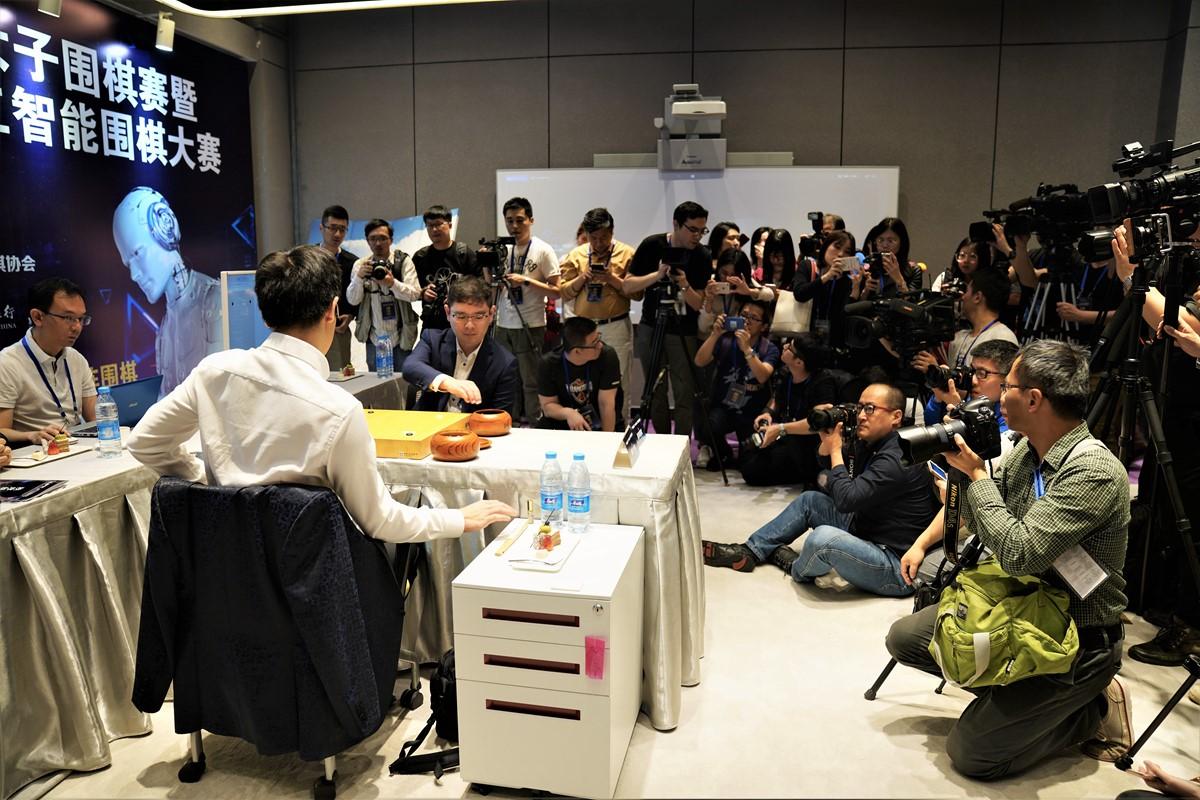 2020世界人工智能围棋大赛竞赛规程