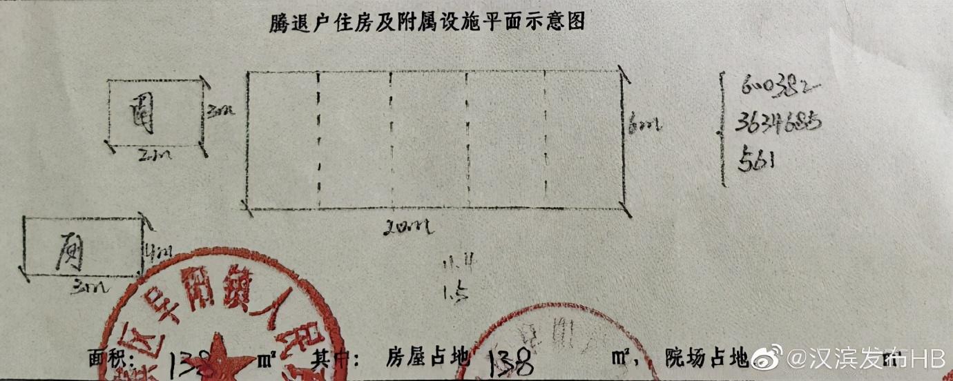 网传陕西安康群众房屋无故被拆除,官方通报:责任人登门致歉,妥善安置当事人