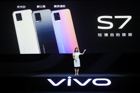 """国产手机二季度复苏  vivo稳居市场第二  """"5G舰队""""再添新力量"""