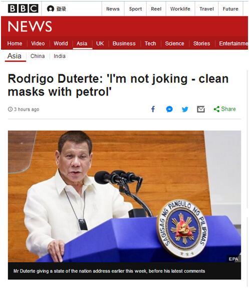"""BBC报道:罗德里戈•杜特尔特:""""我没开玩笑——用汽油清洁口罩。"""""""
