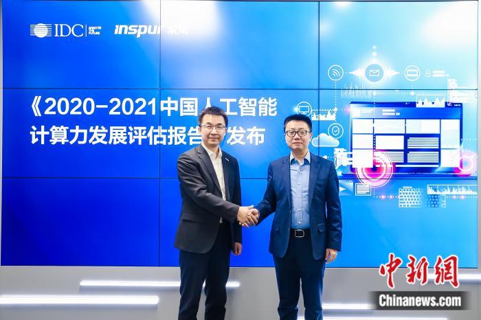 报告:2020年中国人工智能服务器约占全球市场的三分之一