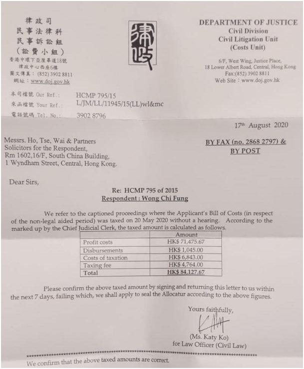 黄之锋称收到律政司来信,向他追讨84127.67港元法律费用。图源:黄之锋脸书