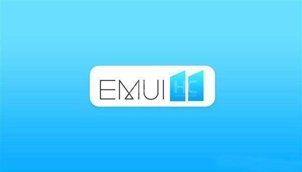 华为EMUI 11(图源来自网络)