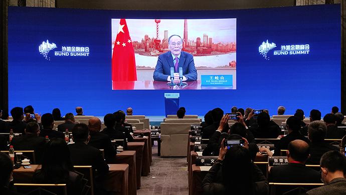 王岐山:中国金融不能走投机赌博的歪路,不能走庞氏骗局邪路