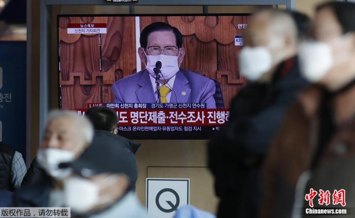 【汕头快猫网址优化】_引爆韩国疫情的邪教头目被批捕!下跪道歉难掩罪恶本质