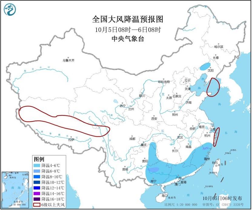 【上海快猫网址培训】_中央气象台:冷空气抵达华南,阴雨仍笼罩华西及南方大部