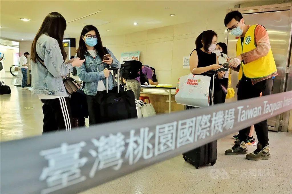 【搜索引擎提交入口】_7月16日起2岁以下持台湾居留证的陆籍子女可返台