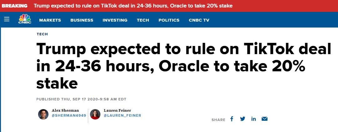 美媒:特朗普预计将决定TikTok交易案,甲骨文将拥有20%股份