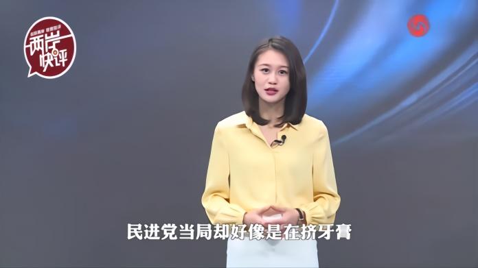 """苏贞昌一句话,让台湾玉兰花涨高价,折射""""纾困""""乱象"""