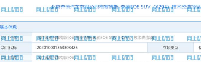 纯电动GLE/E级领衔<a href=