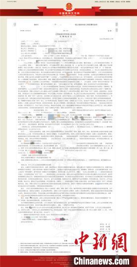 """【济南楼凤验证】_徐州18岁女孩宾馆内吸""""笑气""""身亡 法院驳回家属50万索赔"""