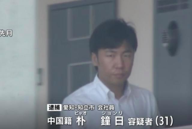 重庆女子日本遇害被藏尸行李箱,31岁男子被抓