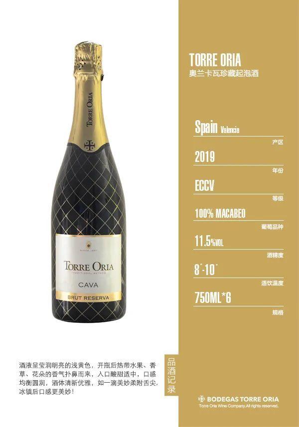 奥兰×一暮里夏日酒会   生命在于冒泡儿(图15)