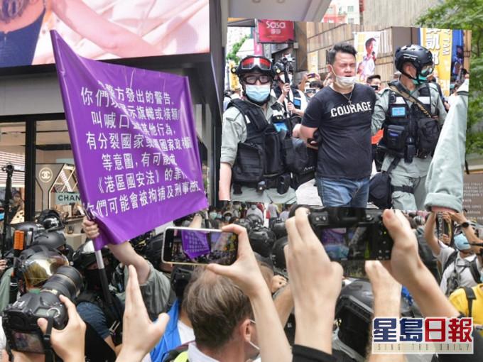 【okcoin交易平台】_全明星阵容!香港五大刑侦部门精兵强将加入警队国安处