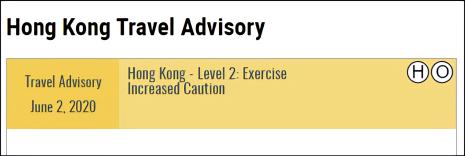 【张家口炮兵社区app】_自顾不暇之际,美国还提高香港旅行警告级别
