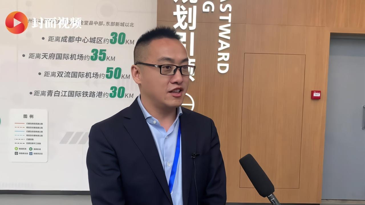 工行金堂支行行长蒋鹏:希望金堂县能继续加大金融机构的沟通