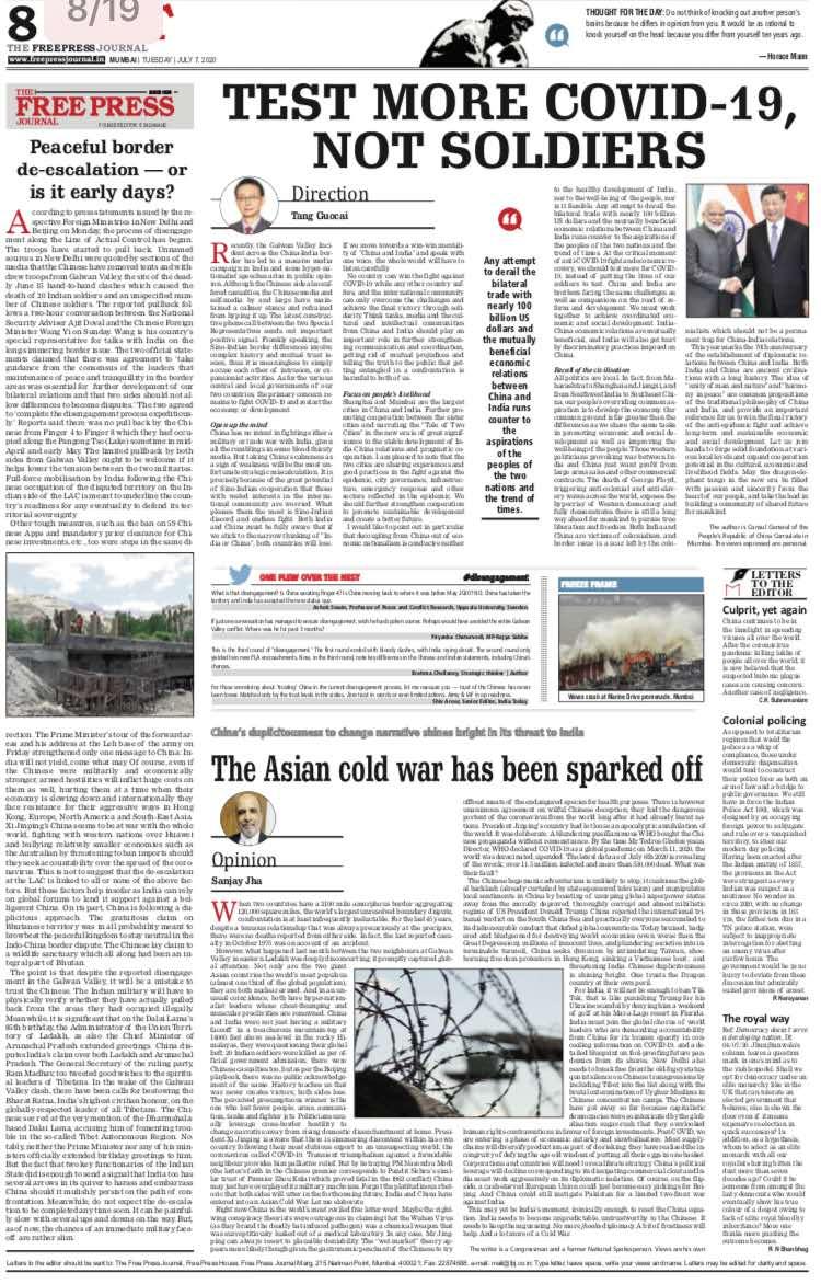 【学炮兵社区app】_中国驻孟买总领事在印媒刊文:多测新冠,勿试军心