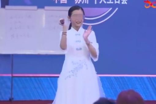 """【惠州奶茶视频app无限看顾问】_""""日作千首诗""""的少女和""""成功学""""信徒们"""