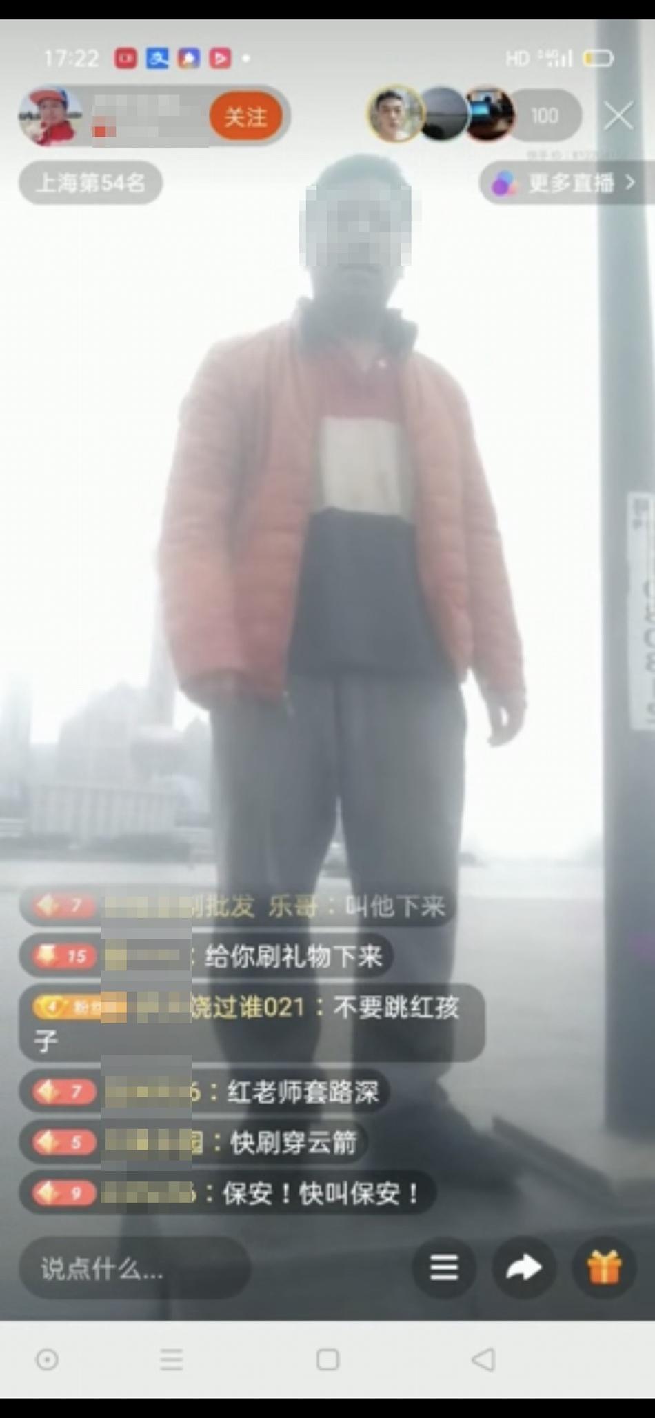 """【刷关键字排名】_""""网红""""为博眼球外滩直播跳黄浦江,被民警捞起后行拘5日"""