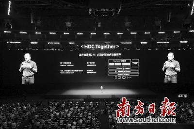 9月10日,华为开发者大会在东莞召开 华为