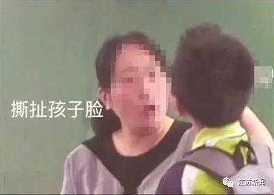 【合肥楼凤验证】_中学女教师被曝殴打辱骂学生 校方深夜通报:体罚属实立即停职