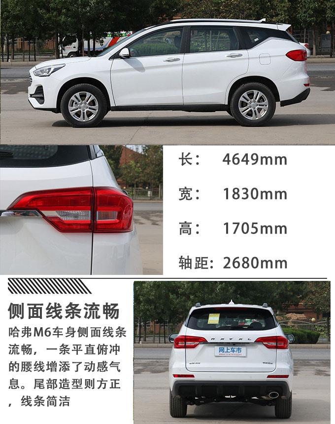 舒适又好开的家用车  7万级别品质SUV推荐-图11