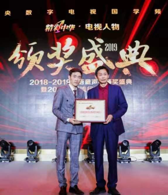 精彩纷呈,美轮美奂 精彩中华2019年度电视人物颁奖盛典