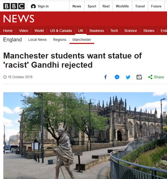 ▲截图来自英国BBC的报道