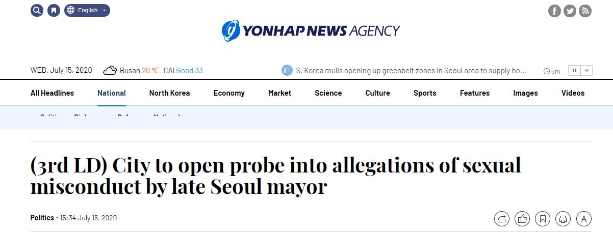 【酷壳网】_最新:首尔宣布彻查已故市长性骚扰案件