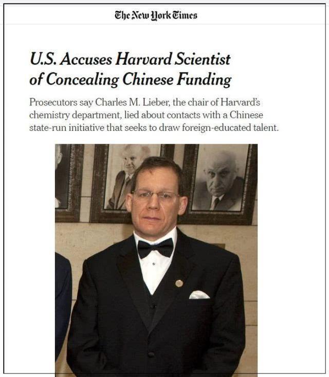 被指控危害國家安全 美國因為中國抓了哈佛頂級教授