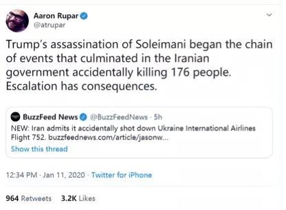 伊朗认可击降客机后一个怪事呈现了……