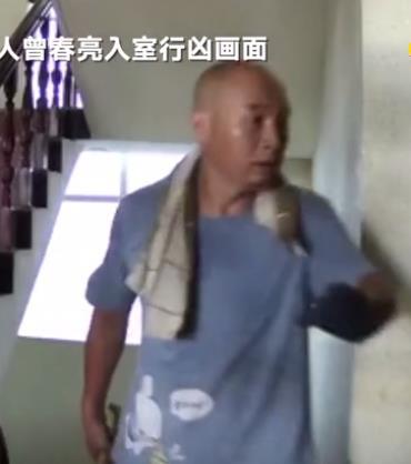 【seo优化培训公司】_江西入室行凶嫌犯出狱 村干部:给他介绍工作被拒绝,嫌工资低