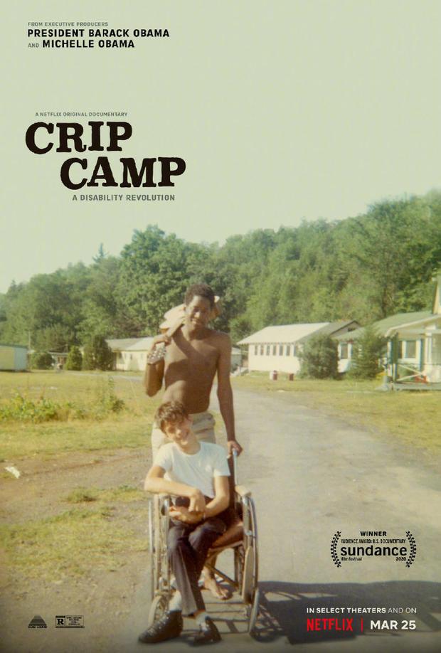 《残疾营地》