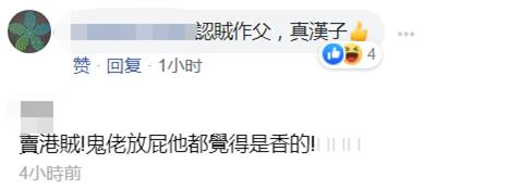 【乐思蜀】_罗冠聪与末代港督见面,还要代表香港人感谢他?