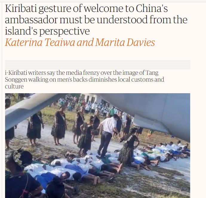 """【山亭公社】_""""中国大使踩人背""""照片被恶意歪曲,当地人都看不下去了"""