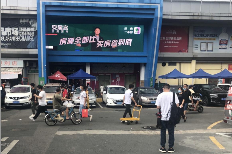 华强北商家变身背包客:大街上赚的更是汗水钱