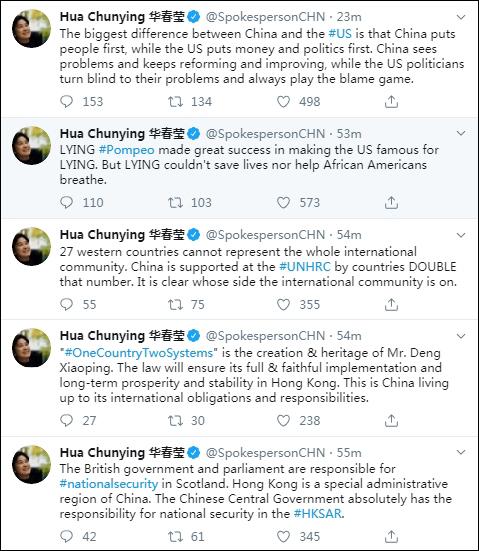 【广西企划平台】_27个西方国家对香港国安法指手画脚 华春莹火力全开批驳