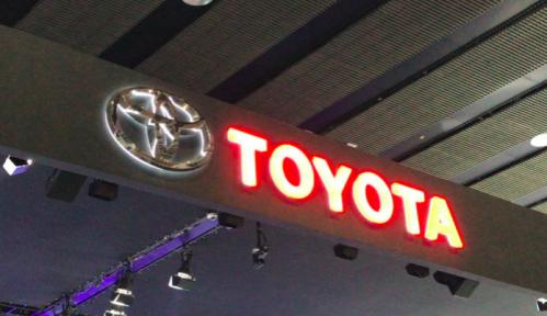 丰田将设立8亿美元投资基金 用于自动驾驶和人工智能等