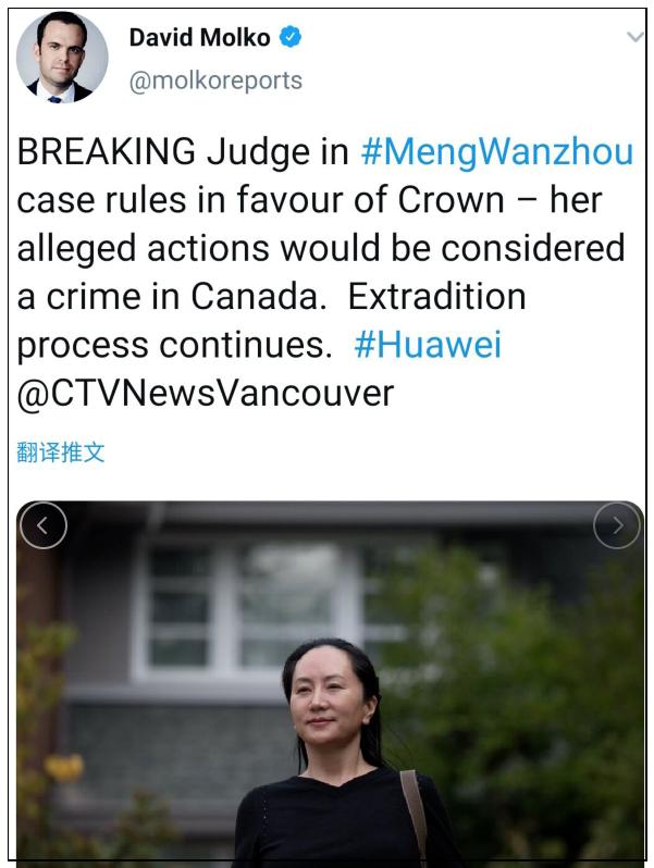 孟晚舟未能获释,加拿大判决怎么来的?(组图)