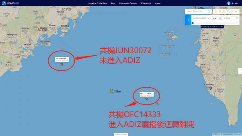 【搜索引擎优化指南】_绿媒炒作解放军军机凌晨两度进入台西南空域 声称已强势驱离