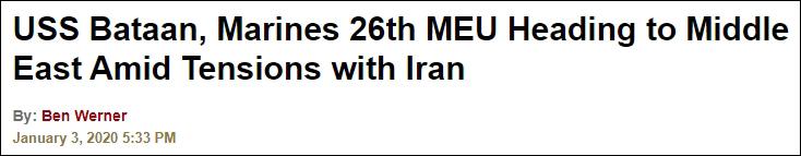 取消北非演習,美兩棲登陸艦直接開赴中東