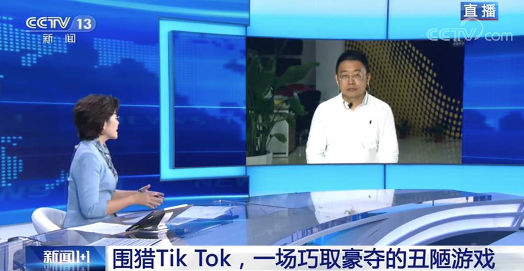 """【比特币官方网站】_围猎TikTok,""""超级大国变成了流氓加恶棍,开始抢劫"""""""