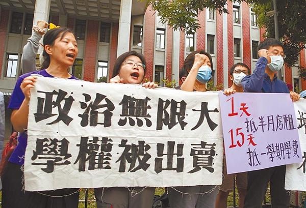 【快猫网址实战密码】_最新民调:逾9成台湾民众支持陆生返台就学